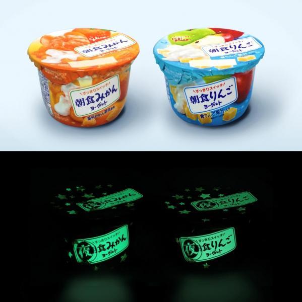 「朝食りんごヨーグルト」(右)と、「朝食みかんヨーグルト」(左)。暗いところに持って行くと「朝」の文字が「夜」に変身する