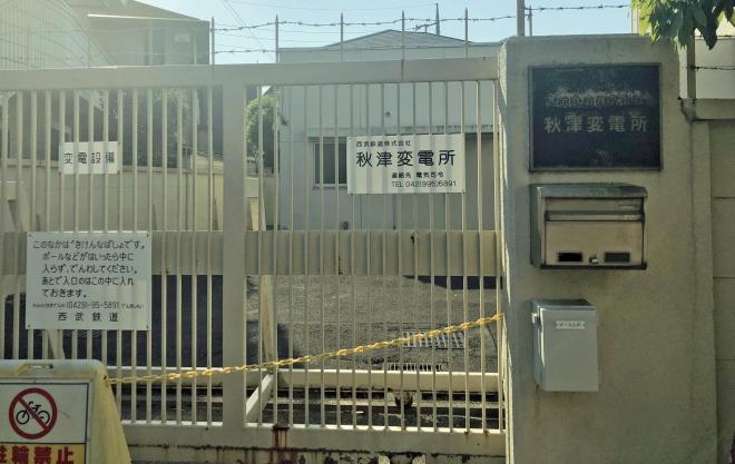 西武鉄道の秋津変電所。左側には子ども向けの注意書き、右側にはボール入れが設置されている