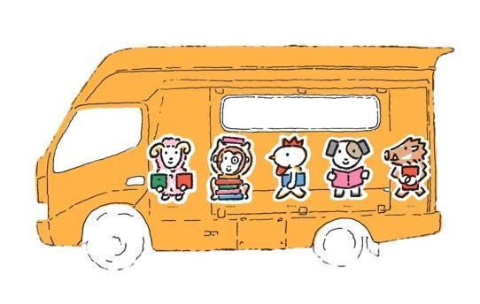 八女市立図書館に納める移動図書館車の完成予想図=八女市立図書館提供