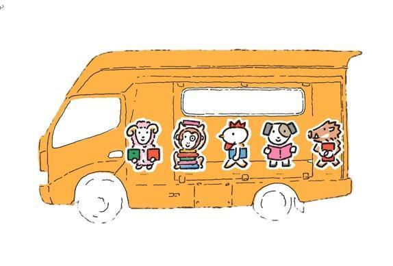 福岡県八女市立図書館に納める移動図書館車の完成予想図=八女市立図書館提供