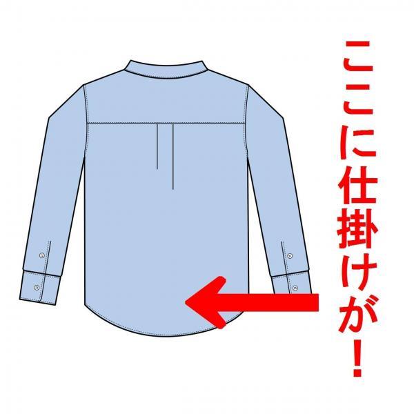 制服シャツの裾を出させない工夫とは?