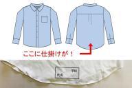 シャツの裾に設けられた名前欄。裾を出して着ることを防ぐ狙いがある