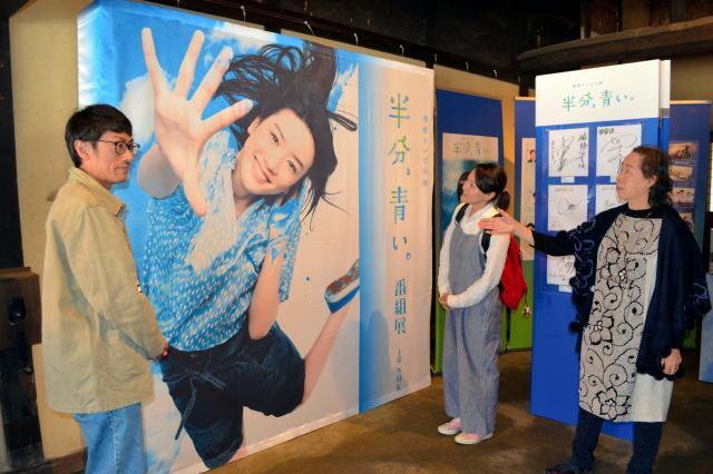 「半分、青い。」のロケ地、岐阜県恵那市で展示された小道具など