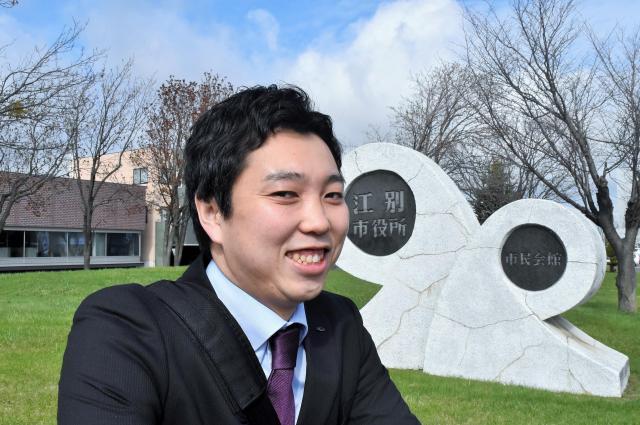 厚労省職員から北海道の江別市役所職員になった北島裕介さん
