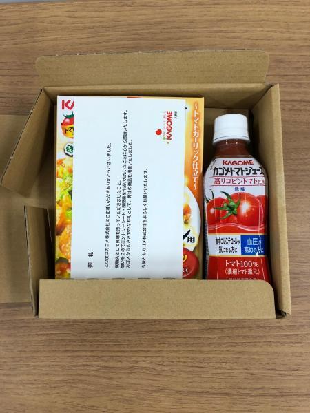 エントリーシートを提出した学生に送られるカゴメの商品
