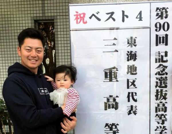 選抜の宿舎前で、娘の禾奈ちゃんを抱く小島紳監督=小島監督提供