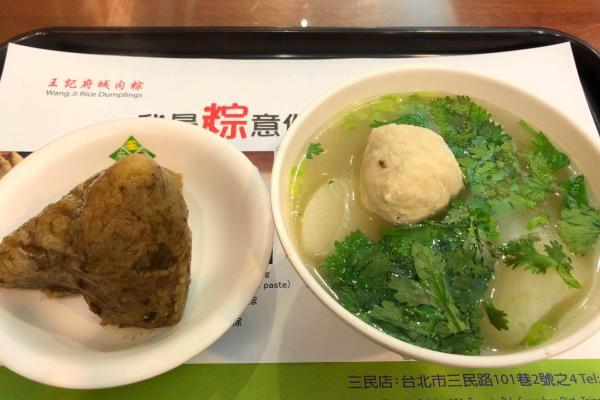 台湾の肉ちまきと魚つみれスープ