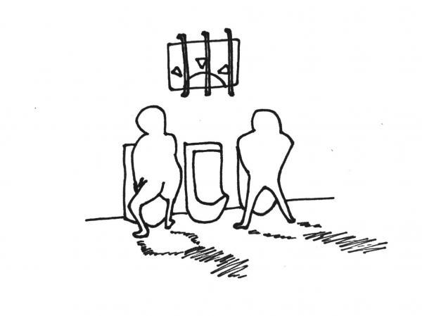 トイレでも陽がのぼる