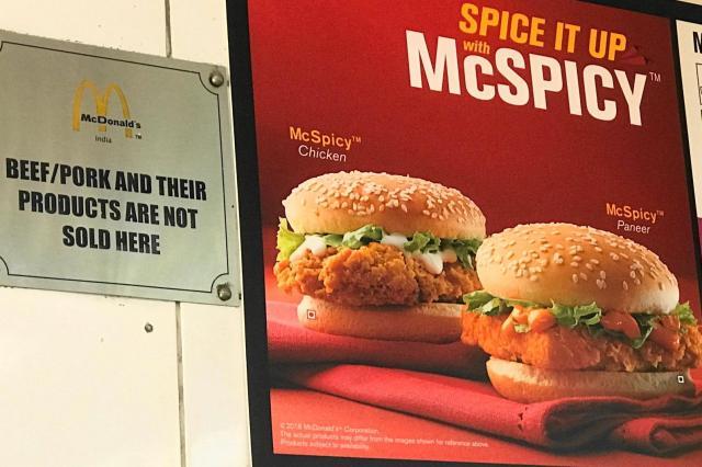 インドのマクドナルドには「マックスパイシー」なる商品が