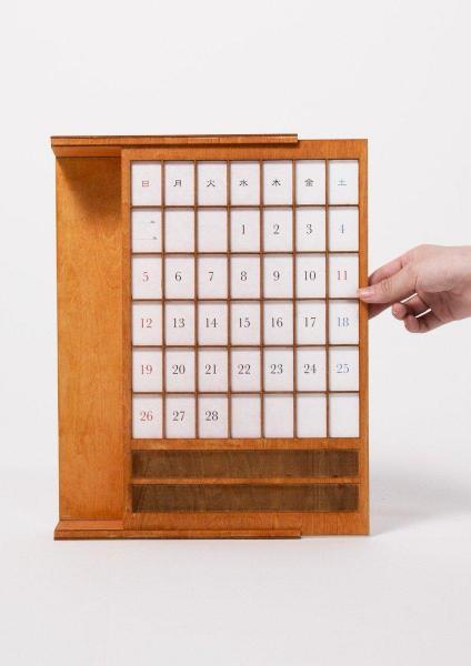 毎日障子破りができるカレンダー