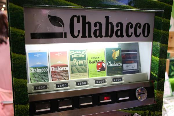期間限定で売店に設置された自動販売機に並ぶChabacco。本物のたばこにしか見えません。