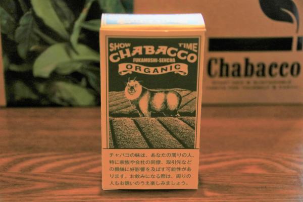 煎茶。茶畑によく現れるというカモシカのデザイン。
