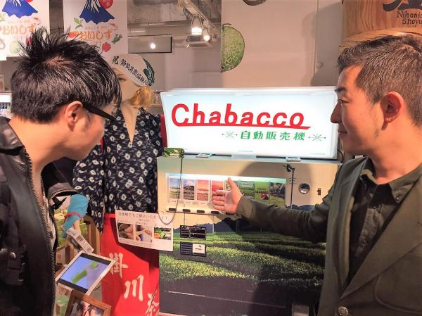 接客する森川翔太さん(右)。
