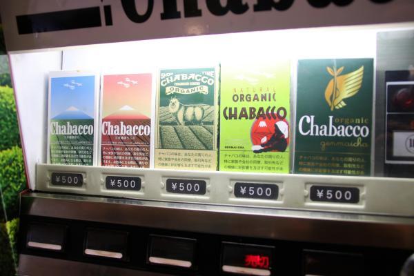 自動販売機に並ぶChabacco。
