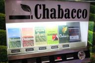 自動販売機に陳列されるさまは、たばこそのもの。