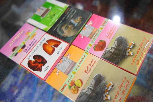 イランの水タバコのパッケージ