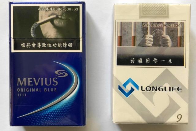 台湾のタバコケース