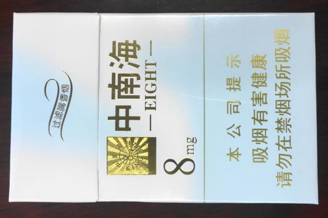 中国・広州のタバコ