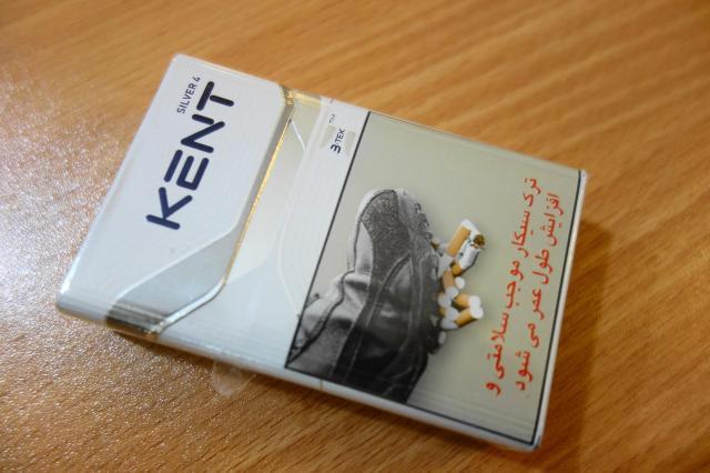 イランのタバコ