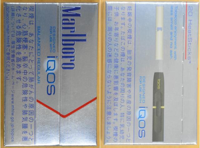 日本のタバコケース