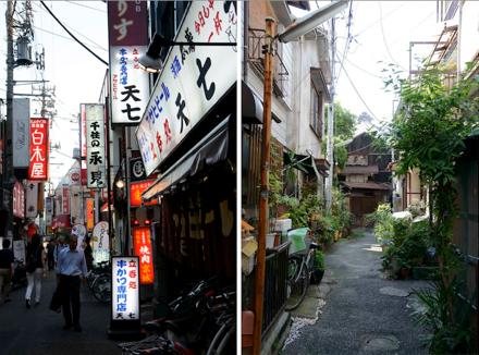 「身近な気安さが魅力」という区内の飲食店や住宅街(足立区提供)