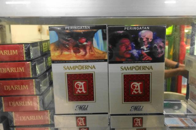 インドネシアのタバコ