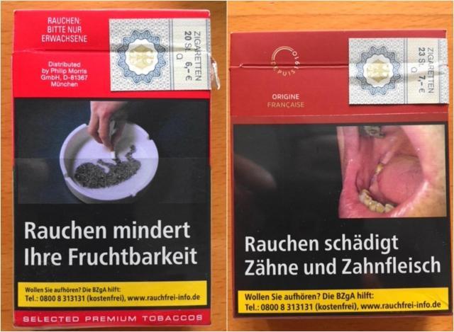ドイツのタバコ