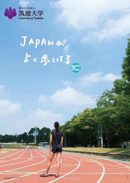 JAPANがよく歩いてる(2010年度)