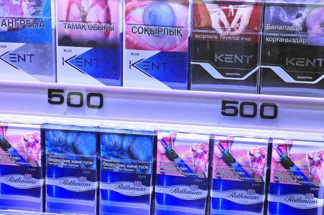 カザフスタンのタバコ
