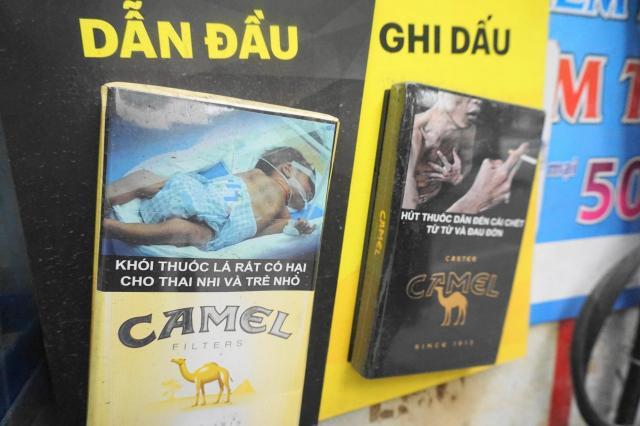 ベトナムのタバコ