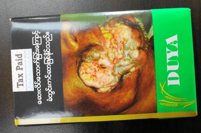 ミャンマーのタバコ「DUYA」