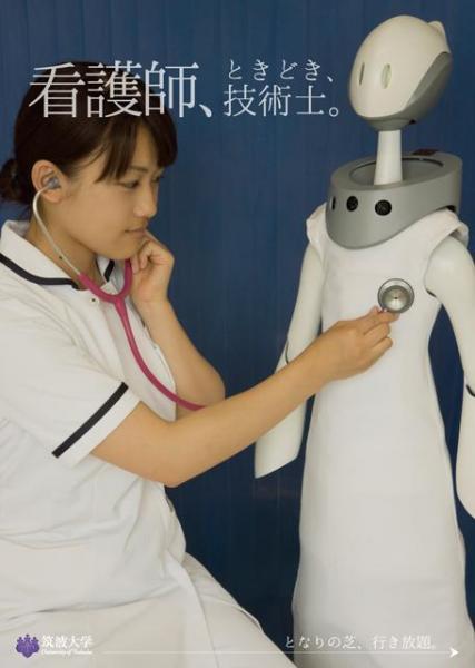看護師,ときどき,技術士。(2013年度)