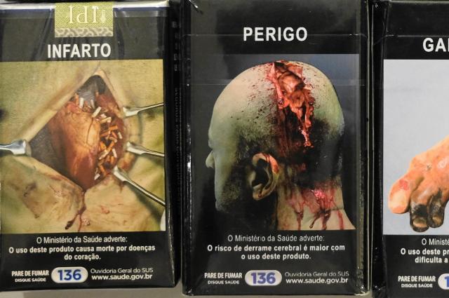 ブラジルのタバコ