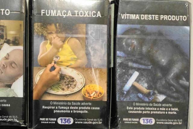 ブラジルのタバコケース