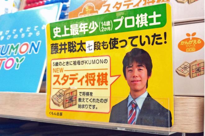 東武百貨店池袋店では、段のところにはシールを貼って対応しています