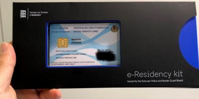 記者が取得したe-Residencyの電子IDカード(画像は一部加工しています)