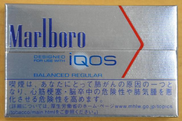 加熱式タバコ・アイコス用のマルボロ