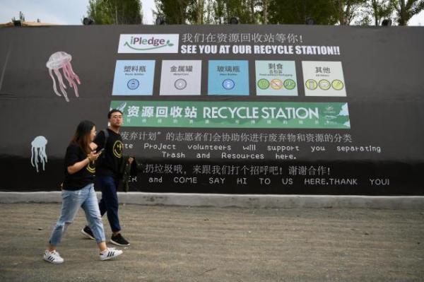 会場入り口にリサイクル回収を呼びかける大きなお知らせがありました=2018年5月19日、中国・河北省懐来県、冨名腰隆撮影