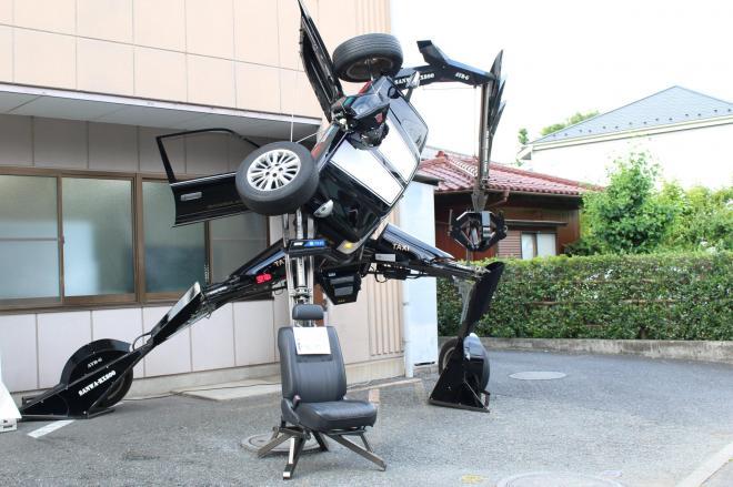 東京都府中市に移設された「三和交通プライム」