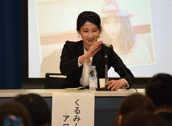 上智大学で開かれたシンポジウムでマイクを取ろうとする、くるみんアロマさん=2018年4月27日、高野真吾撮影