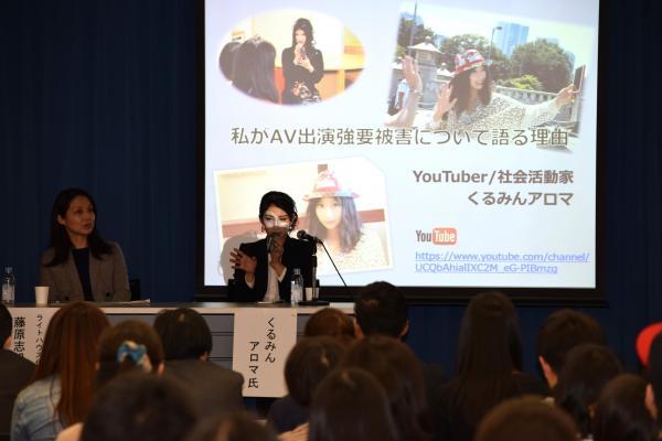 上智大学で開かれたシンポジウムで話をする、くるみんアロマさん=2018年4月27日、高野真吾撮影
