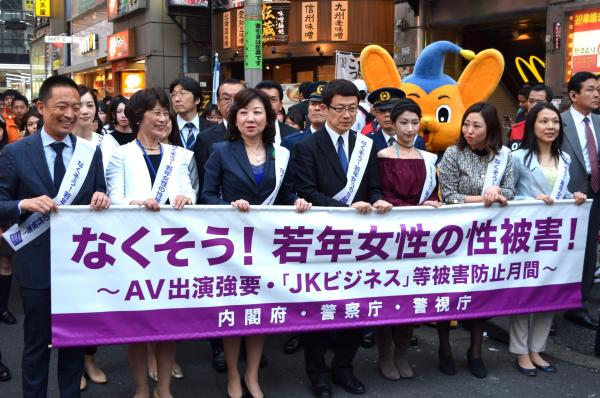 街頭パレードに臨むくるみんアロマさん(右から3人目)=2018年4月20日、東京都渋谷区、高野真吾撮影