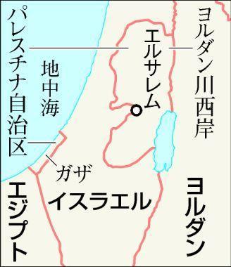 イスラエルとパレスチナ自治区