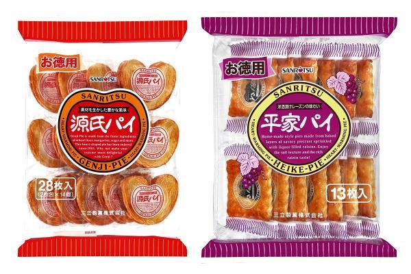 左が「源氏パイ」、右が「平家パイ」。いずれもお徳用です