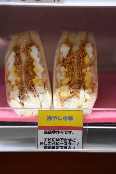 夏に登場する「冷やし中華サンド」