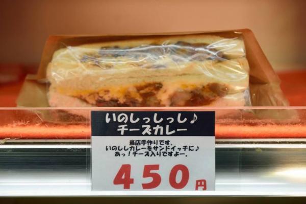 いのしし肉を使った「いのしっしっし♪ チーズカレー」