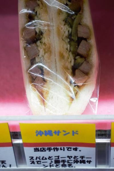 スパム・ゴーヤ・チーズを挟んだ「沖縄サンド」