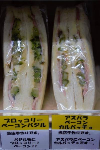 食感のいい野菜を挟んだ二品