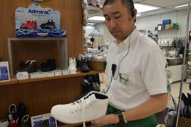 Admiral INOMER HI WP White /¥9,180