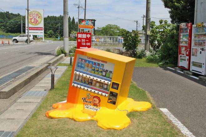 自販機が溶けたように見えるトリックアート